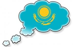Kazakhstan challenge